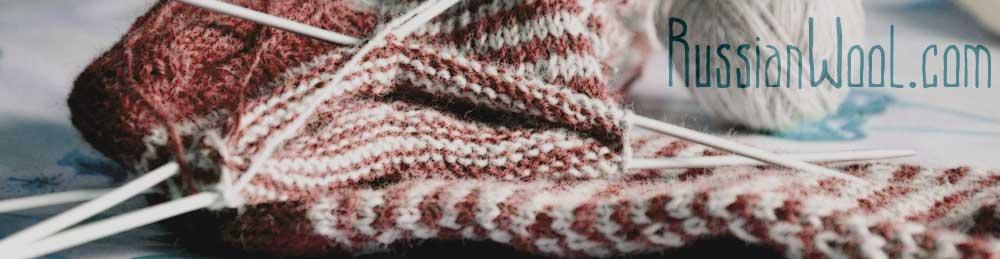 Шерстяные носки ручной вязки